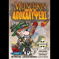 Munchkin: Ο Ιππότης της Αποκαλύψεως