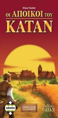 Αποικοι του Καταν (CATAN) - Επέκταση για 5-6 παίκτες