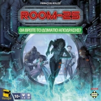 Room 25 (Νεα Εκδοση)