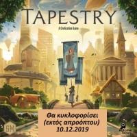 Tapestry - PreOrder
