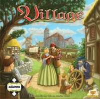 Village - Ο Κύκλος της Ζωής